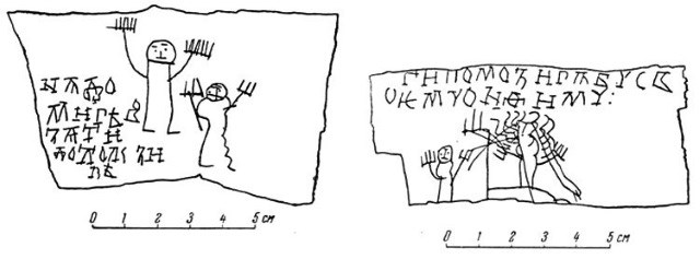desenhos-menino-russo_3